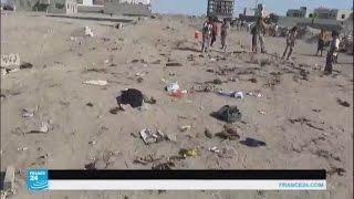 مقتل عشرات الجنود اليمنيين في هجوم انتحاري بمدينة عدن