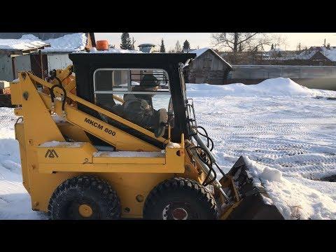 Чистка снега МКСМ 800. Готовим НЕКСТ в рейс