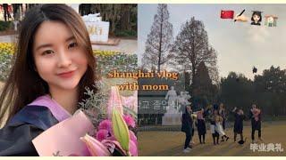 [  vlog] 상해유학생일상 / 엄마랑 상해여행✈️ …