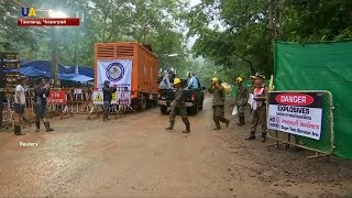 видео Спасательная операция в пещере Тхам Луанг