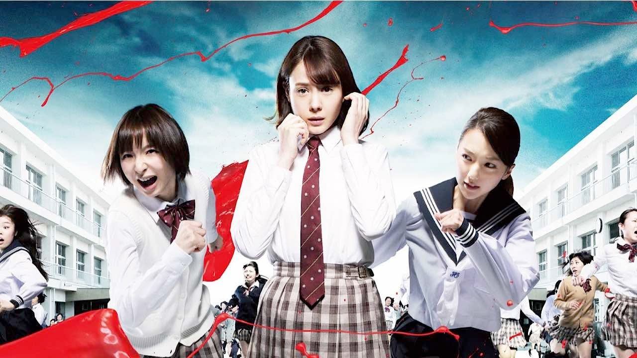 Tag Japan: Japanese Schoolgirl Splatter Horror Sion