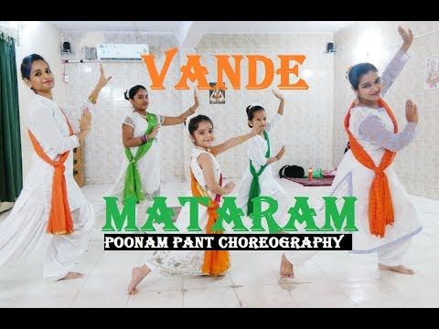Dance On: Vande Mataram | ABCD 2 | Choreographed by Poonam Pant