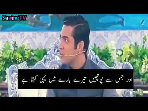 Iqra ul hassan Poetry WhatsApp Status Jaun Elia Poetry Jogi Baba Poetry  Whatsapp Status