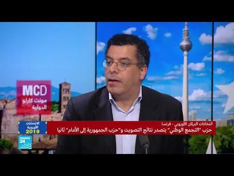 مصطفى الطوسة: إيمانويل ماكرون نجح في ترسيخ المواجهة بينه وبين مارين لوبان  - نشر قبل 3 ساعة