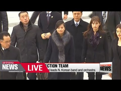 [LIVE/ARIRANG NEWS] N. Korean inspection team in Seoul - 2018.01.22