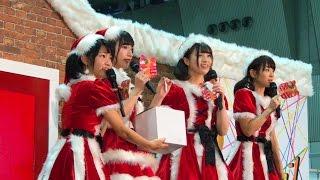 20161224 13:30〜 Team8 気まぐれオンステージ 参加メンバー Yuri Yokom...