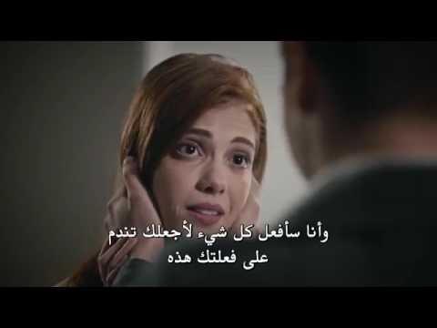 المسلسل التركي العهد الحلقة 82