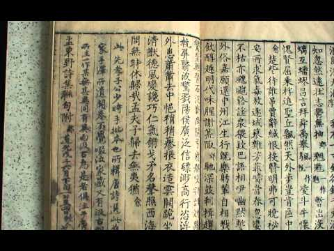 Meng Jiao Editions