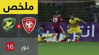 بالفيديو : الفيصلي يعبر الخليج بهدفين لهدف و يتأهل لربع النهائي