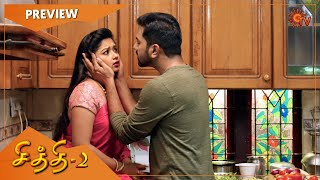 Chithi 2 - Preview | Full EP free on SUN NXT | 17 Feb 2021 | Sun TV Serial
