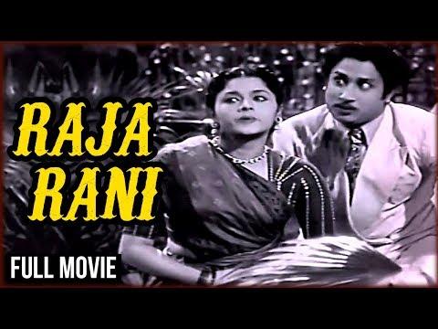 Raja Rani Full Tamil Movie   ராஜ ராணி   Sivaji Ganesan   Padmini   Old Classic Tamil Movie