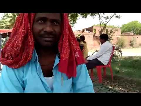 Village kaharwa nach thumbnail