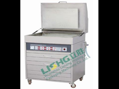 flexo plate making machine/ Resin plate making machine