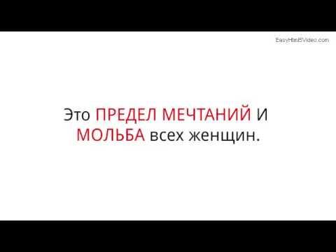 Вектор Соломона капли для эрекции и потенции¦ Купить,Отзывы,Цена