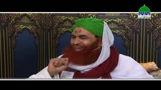 قرآن شریف پڑھنے کی ترغیب  -  امیر اھلسنت