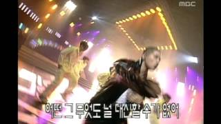 Video Steve Yoo - Passion, 유승준 - 열정, Music Camp 19990522 download MP3, 3GP, MP4, WEBM, AVI, FLV Juli 2018