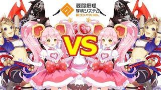 【#コンパス】ガンナー3人 VS ガンナー3人【リリカ立ち回り】(実況無し)