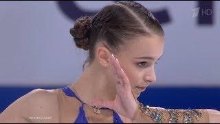Гран при 2019 Китай Анна Щербакова Произвольная программа 09 11 2019