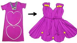خياطة فستان من قميص قديم(جلابيه)بفكره مدهشه للغايه