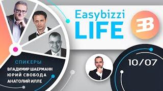 easybizzi LIFE 9.07.2018