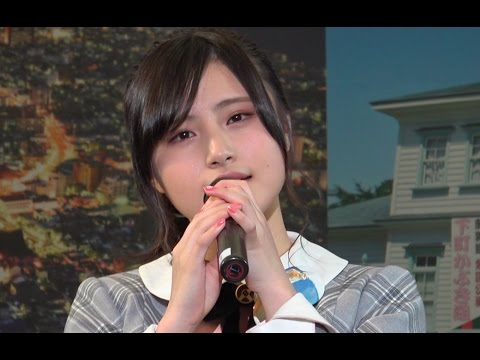 谷川聖 So long ! シュートサイン ラブラドール・レトリバー 47の素敵な街へ AKB48 Team8 北東北&北海道グルメフェスタ2017 第2部