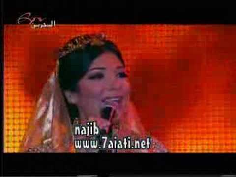 Assala---La Salam (Bahrein 2007)
