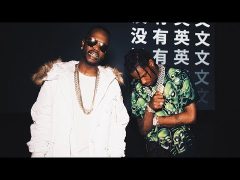 Travis Scott - A Man (Juicy J Remix)