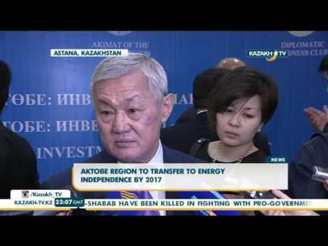 Aktobe region to transfer to energy independence by 2017 - Kazakh TV