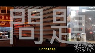 Teezuskhristt - Problems [Prod. DG Bravo] (Official Video) Shot by @Q.VisionFilms