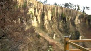 ペット同伴旅行で犬と観光 四国徳島県「阿波の土柱」 「ペット宿検索」h...