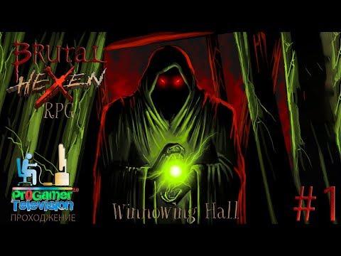 Brutal Hexen RPG - Beyond Heretic Прохождение (Walkthrough) #1 Prologue Winnowing Hall