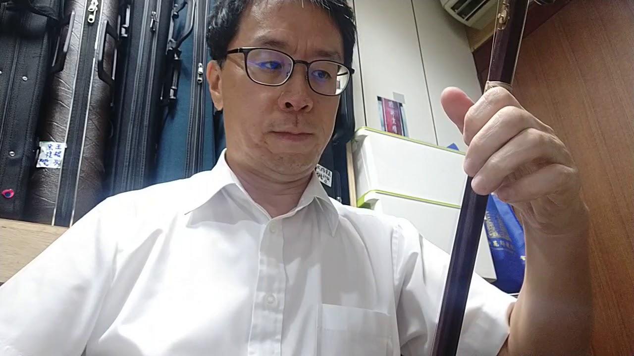 同一張蟒皮兩把紫檀二胡PK (蘇胡Vs咖胡) - YouTube