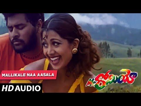 Mr. Romeo - MALLIKALE song | Prabhudeva |Shilpa Shetty | Madhubala Telugu Old Songs