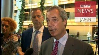 「愛国者はやめたりしない」 欧州議会でファラージ、ジョンソン両氏批判