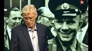 """""""Последний день"""" с Борисом Щербаковым. Юрий Гагарин"""