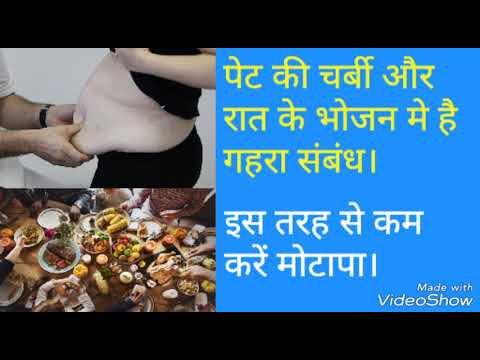 Light dinner can help you lose weight | Lose Your Weight easy way |