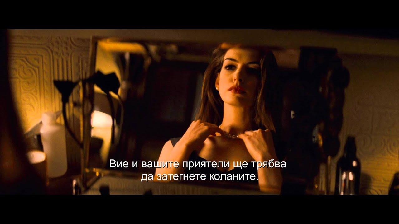 ЧЕРНИЯТ РИЦАР: ВЪЗРАЖДАНЕ - премиера 27.07.2012