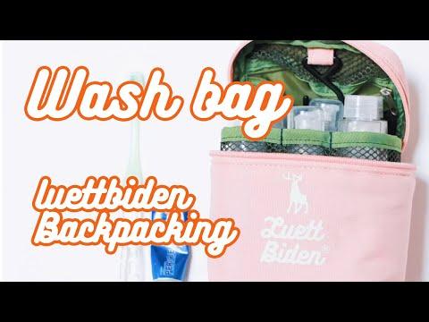 [LuettBiden] Wash bag  _ 루엣비든 워시백 스톱 모션 / 워시백 / 백패킹 워시백