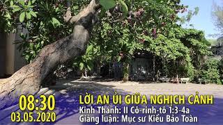 HTTL PHAN RANG - Chương trình thờ phượng Chúa - 03/05/2020