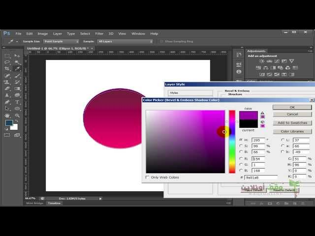 Adobe Photoshop cs6- 71- قائمتي Swatch and Style