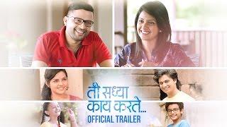 Ti Saddhya Kay Karte Official Trailer  Ankush Chaudhari  Tejashri Pradhan