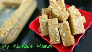 Khoya burfi  mawa burfi recipe  Milk burfi  Indian sweet dish  Indian sweets recipes