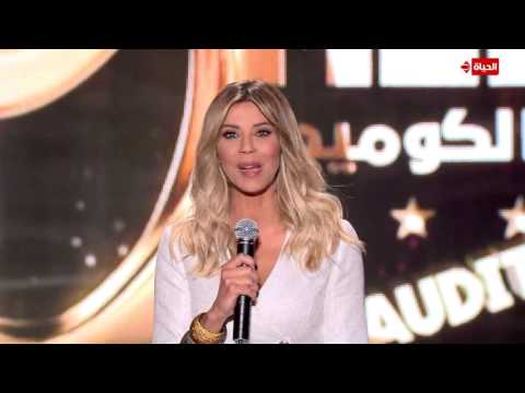 فيديو قواعد وقوانين برنامج نجم الكوميديا HD 2016
