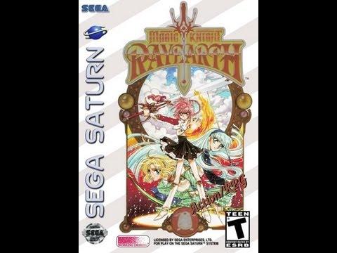 Complete Sega Saturn RPG List