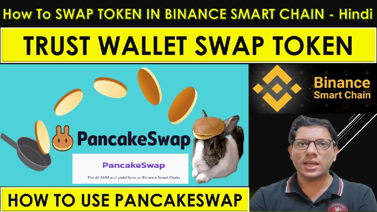 Upcoming 100x Coins Will Be Here How To Swap Binance Smart Chain Tokens Pancakeswap In Hindi Diffcoin