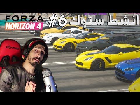 Forza Horizon 4    انشط موتر ستوك #6 : بوقاتي شرطة دبي + فورد رابتر نادر thumbnail