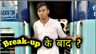 Boys React After Break-up || iMMI Patnakar ||