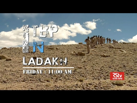 Promo - NATIONAL SECURITY - ITBP in Ladakh