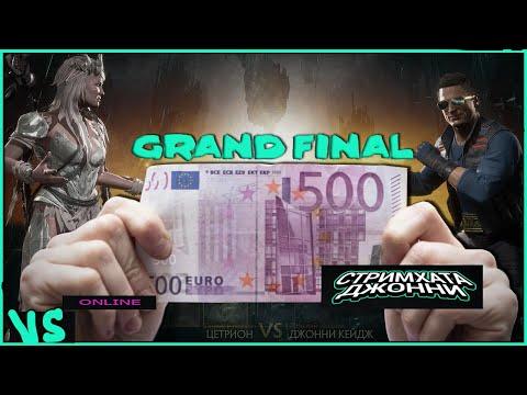 MK11: Аура Цетрион против Кейджа (победителю 500 евро)