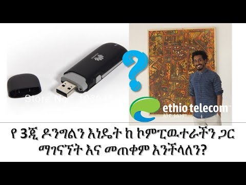 Ethio telecom 3G HUAWEI dongle how to connect and use with